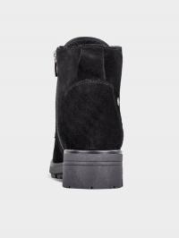 Ботинки для женщин Camalini MIU 0E4 стоимость, 2017