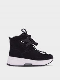 Ботинки для женщин Camalini MIU 0E8 размеры обуви, 2017