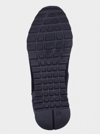 Кросівки для міста Torsion модель 4119 син — фото 4 - INTERTOP