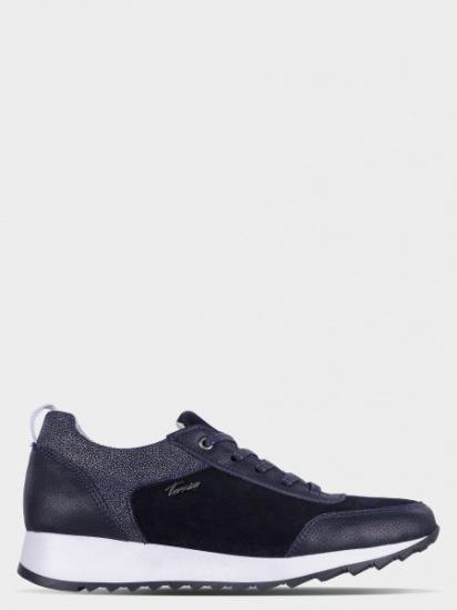 Кросівки для міста Torsion модель 4119 син — фото - INTERTOP