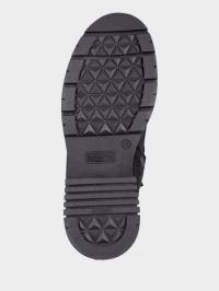 Torsion  купити взуття, 2017