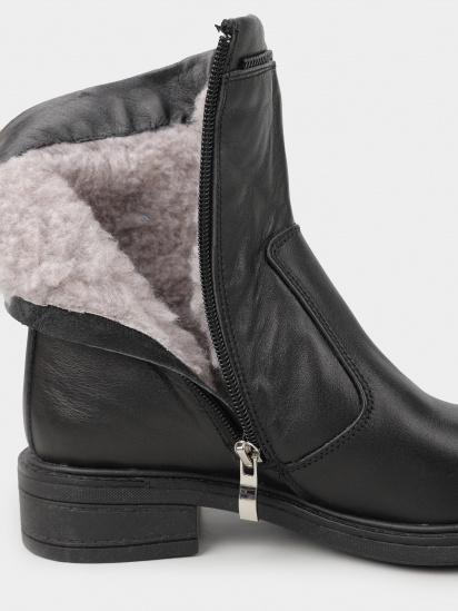 Ботинки для женщин Torsion 0F9 размерная сетка обуви, 2017