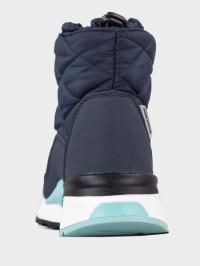Crosby  модне взуття, 2017