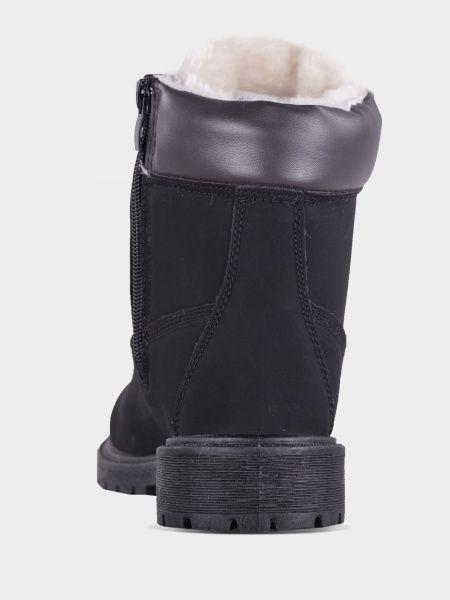 Ботинки для женщин Crosby 0I30 брендовые, 2017