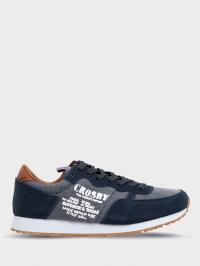 Кроссовки для мужчин Crosby 207260/02-01 купить обувь, 2017