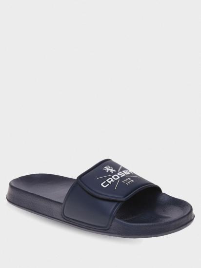 Шлёпанцы для мужчин Crosby 407562/01-02 брендовая обувь, 2017