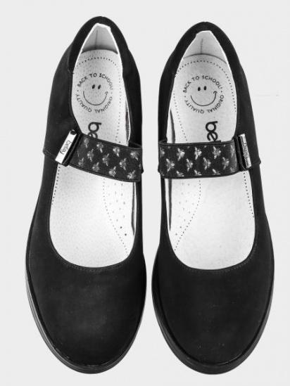 Туфлі Betsy - фото