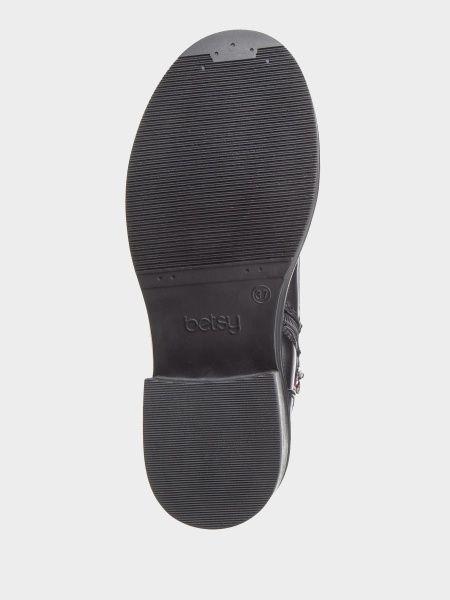 Ботинки женские Betsy 0N31 брендовые, 2017
