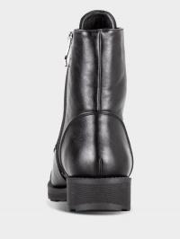 Ботинки женские Betsy 0N38 купить онлайн, 2017