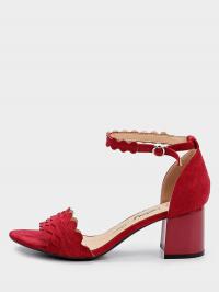 Босоніжки  для жінок Betsy 907004/02-02 купити взуття, 2017