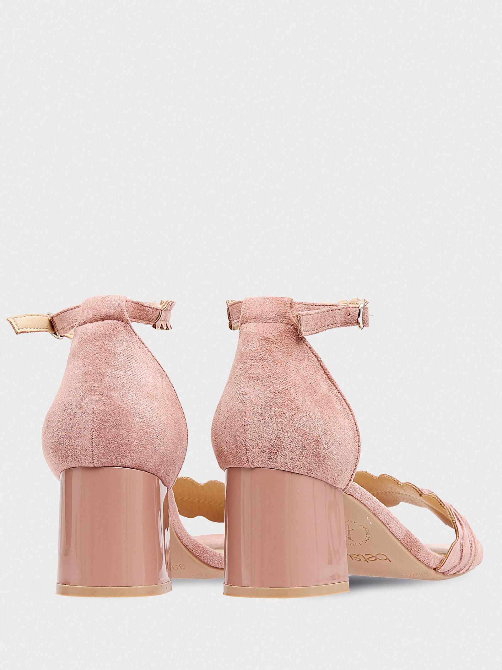 Босоніжки  для жінок Betsy 907004/02-05 брендове взуття, 2017