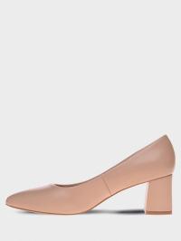 Туфлі  для жінок Betsy 907034/01-01 продаж, 2017