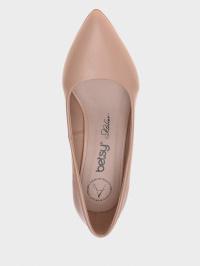 Туфлі  для жінок Betsy 907034/01-01 вартість, 2017