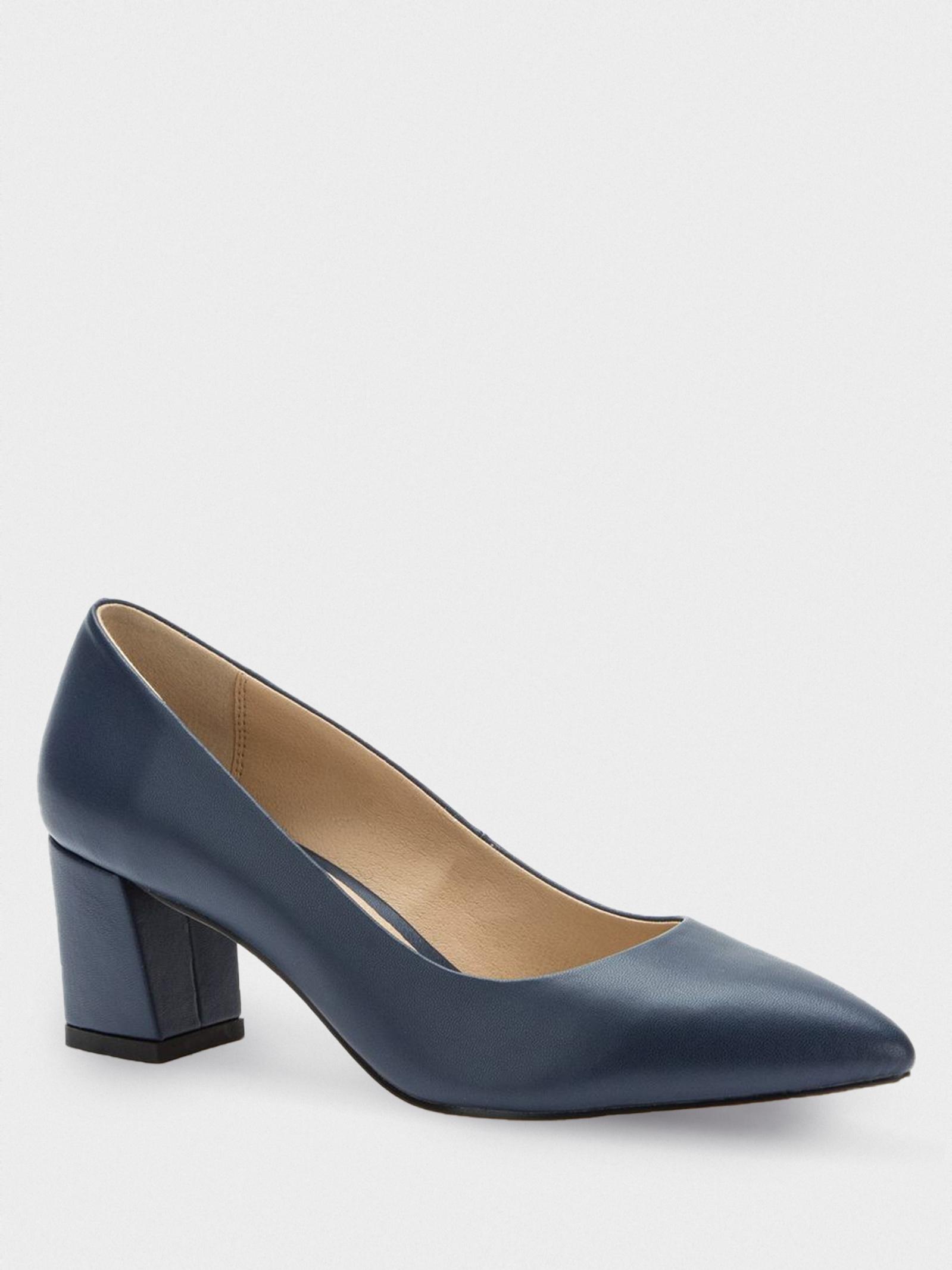Туфлі  для жінок Betsy 907034/01-06 продаж, 2017