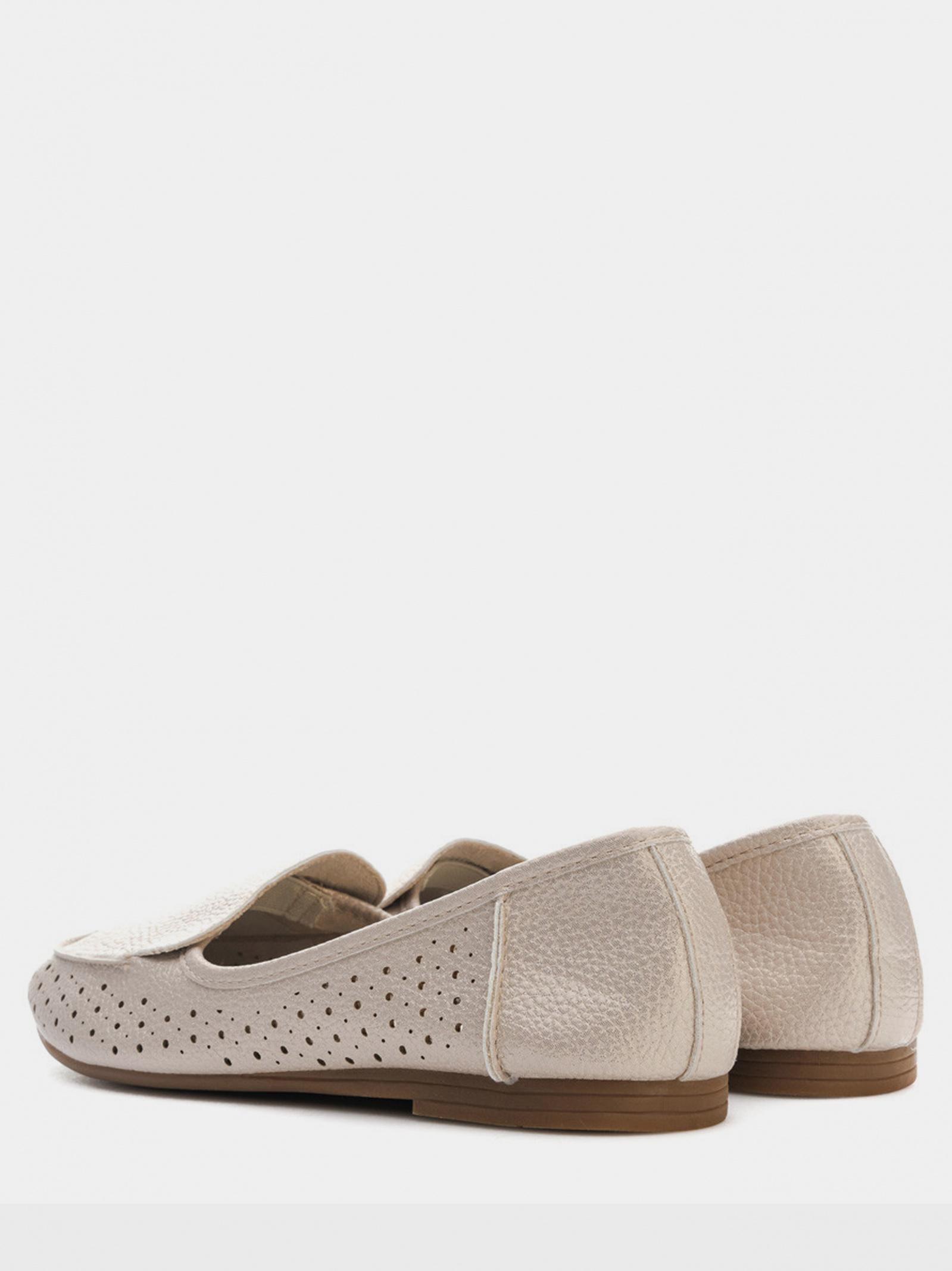 Мокасини  для жінок Betsy 997700/04-04 купити взуття, 2017