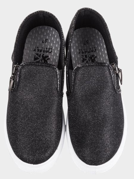 Полуботинки женские Crosby 0O6 размерная сетка обуви, 2017