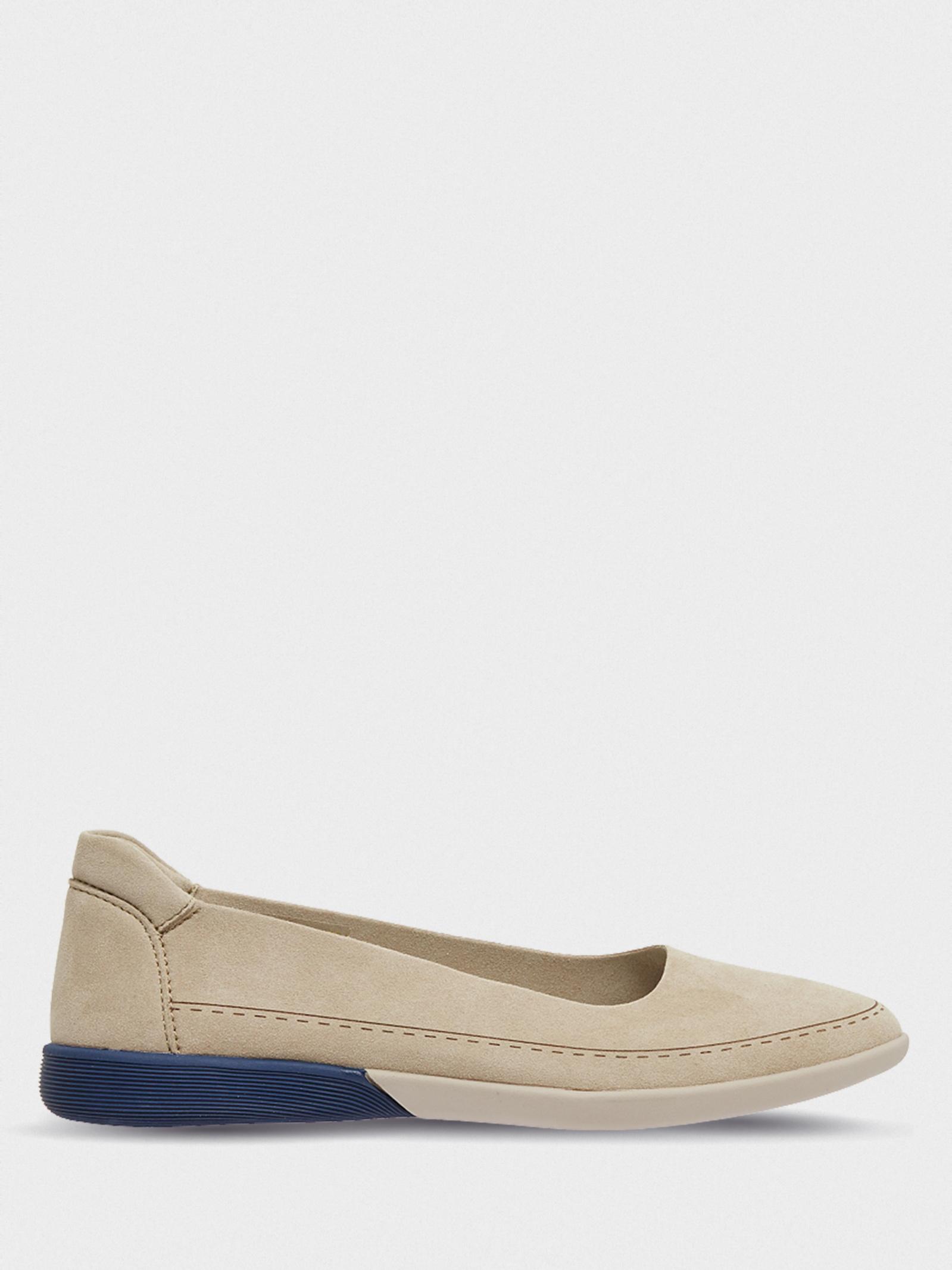 Балетки  для жінок Grunberg 107510/01-02 купити взуття, 2017