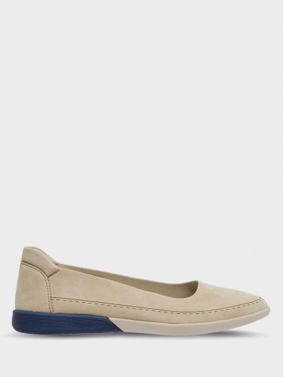Балетки для женщин Grunberg 107510/01-02 купить обувь, 2017