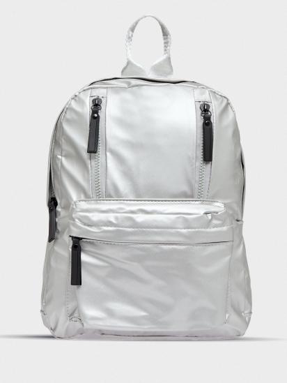 Рюкзак  Keddo модель 307111/03-05 отзывы, 2017