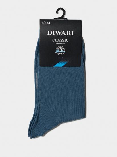 Шкарпетки DiWaRi - фото