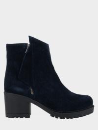 Ботинки для женщин Ботинки Молния замша синие мех 100006 фото, купить, 2017