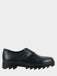 Туфли для женщин Туфли Алина кожаные черного цвета 100053 смотреть, 2017