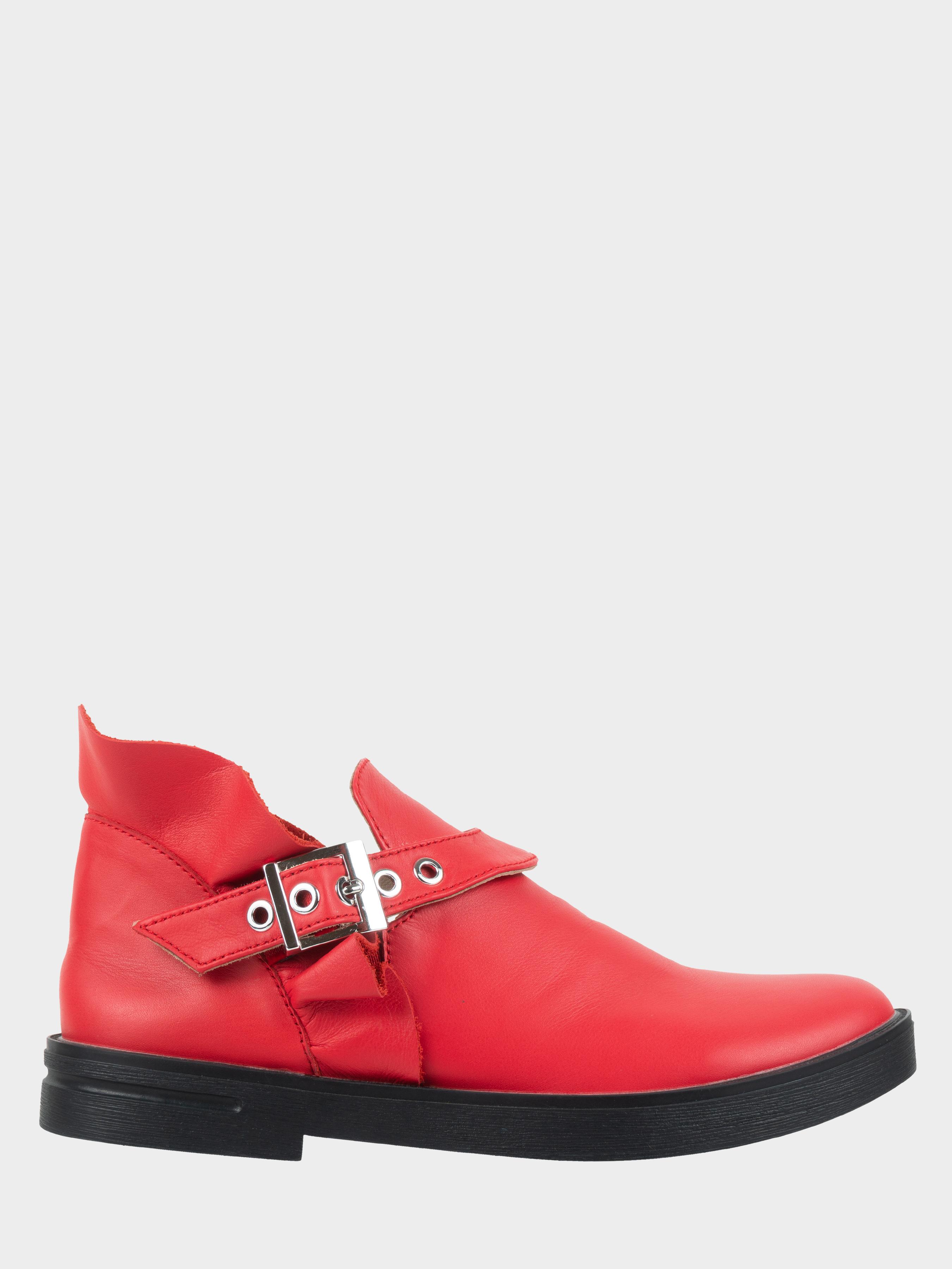 Полуботинки женские Ботинки Мерлин кожаные красного цвета 100102 выбрать, 2017