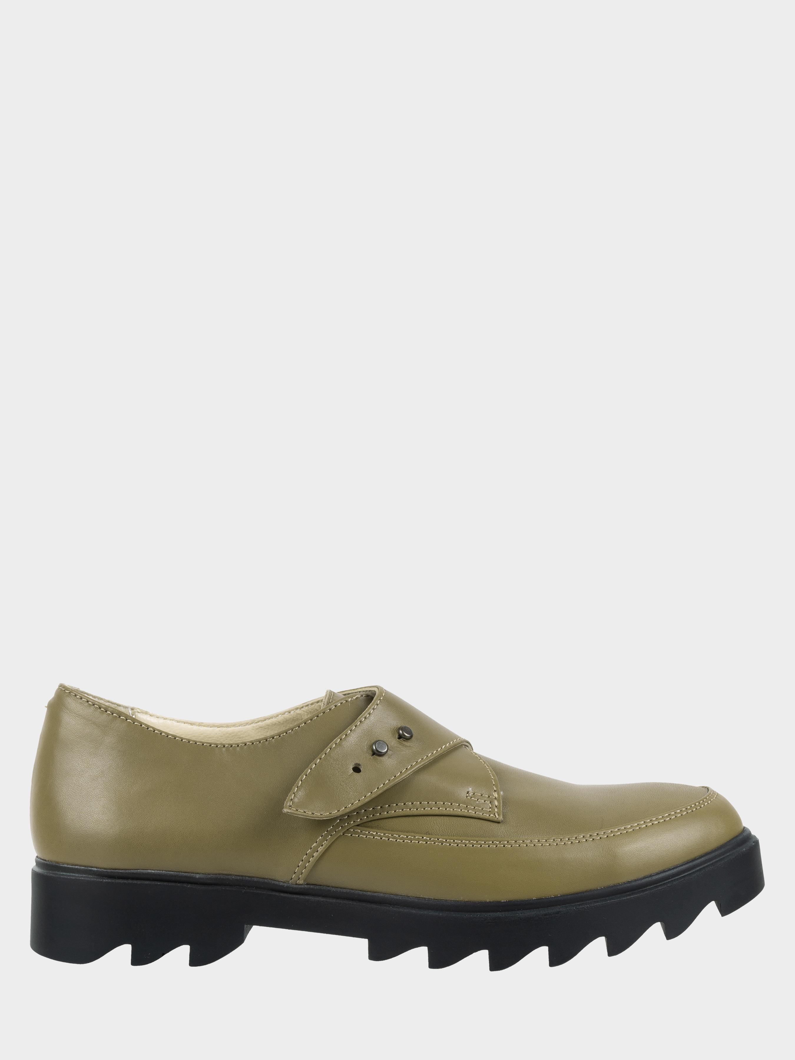 Купить Туфли женские Туфли Алина кожаные оливкового цвета 100106, Fatyanova, Зеленый