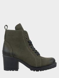 Ботинки женские Ботинки Рада нубуковые серые на байке 100124 цена, 2017