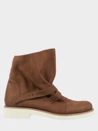 Ботинки для женщин Ботинки Вера-2 нубуковые коньячного цвета 100164 обувь бренда, 2017