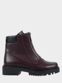 Ботинки женские Ботинки Фелиция кожаные бордовые на байке 100169 выбрать, 2017