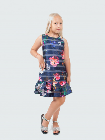 Сукня Kids Couture