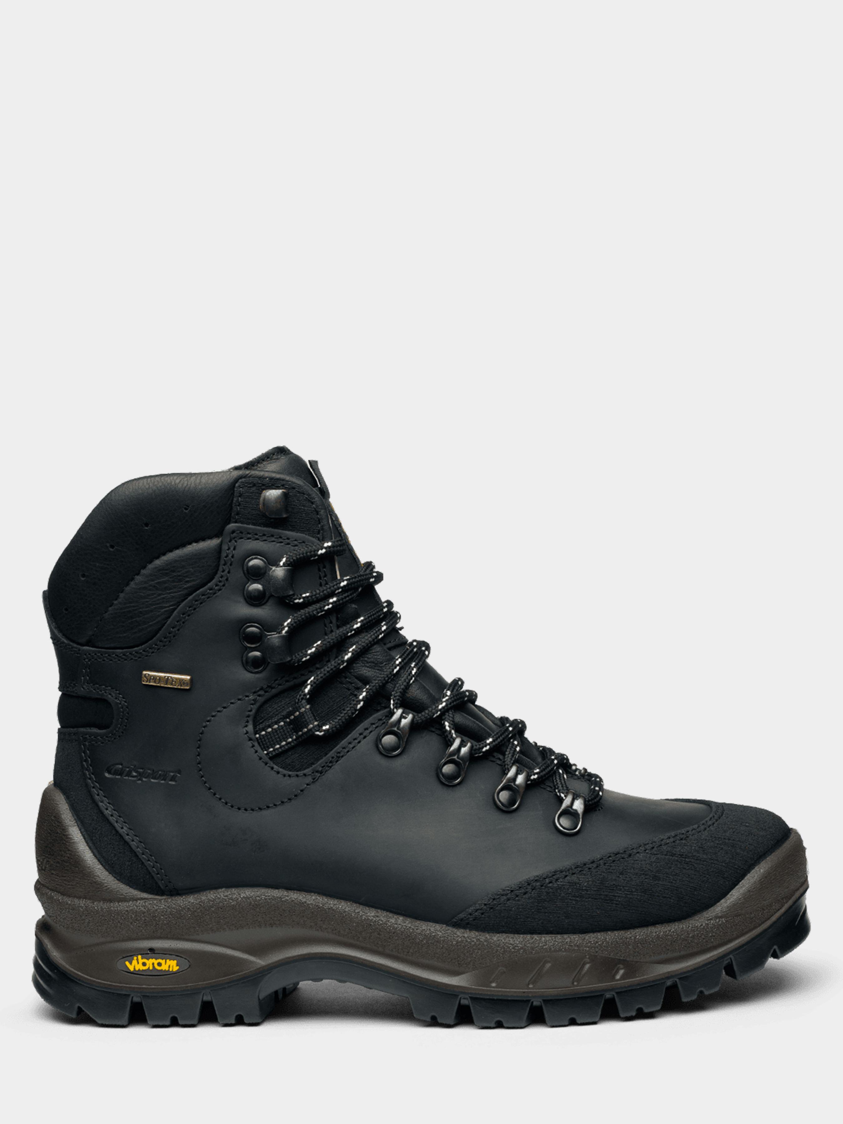 Ботинки мужские Grisport 11601-D75