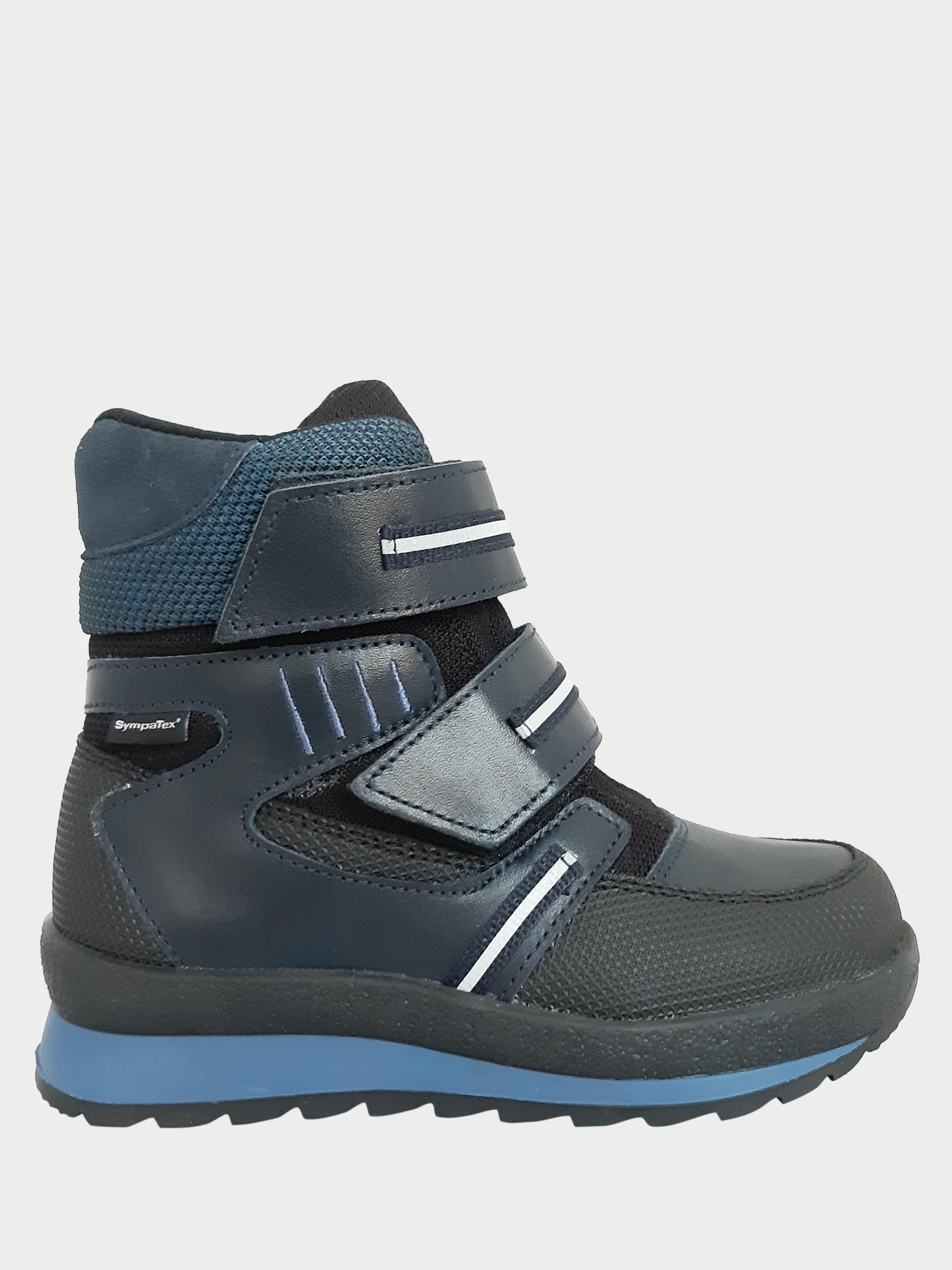 Купить Ботинки детские Ботинки Minimen 11SINIY19 11SINIY19, Синий