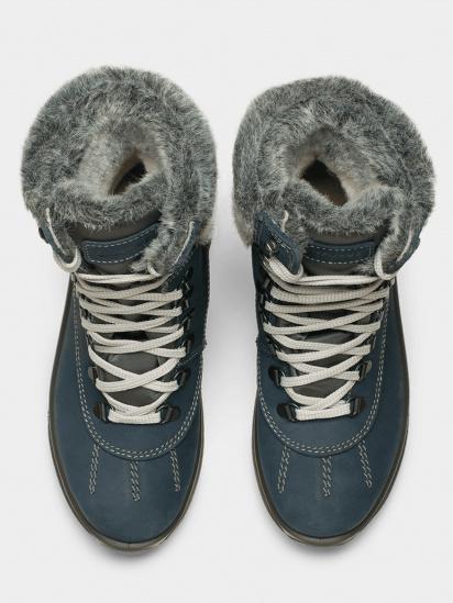 Ботинки женские Grisport 12303-N54 стоимость, 2017