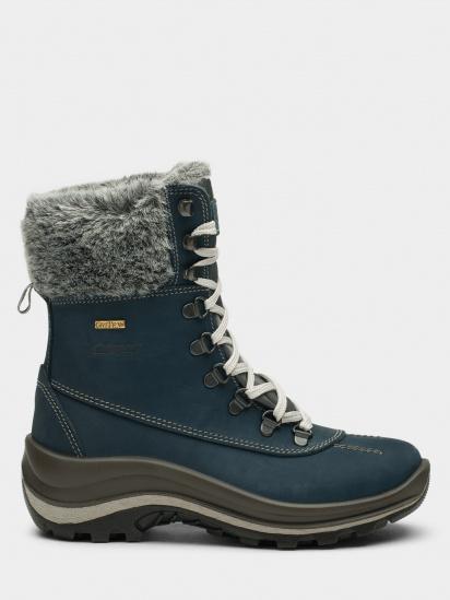Ботинки женские Grisport 12303-N54 купить в Интертоп, 2017