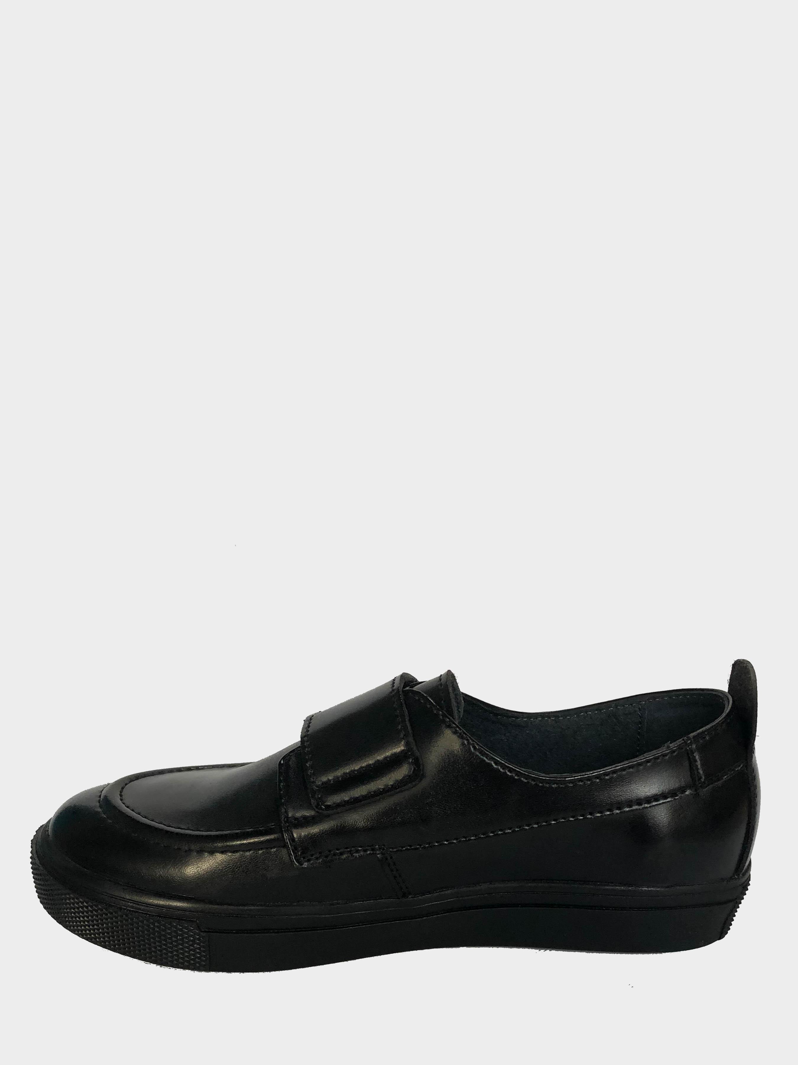 Сліпони  для дітей Mason Black 132-3K модне взуття, 2017