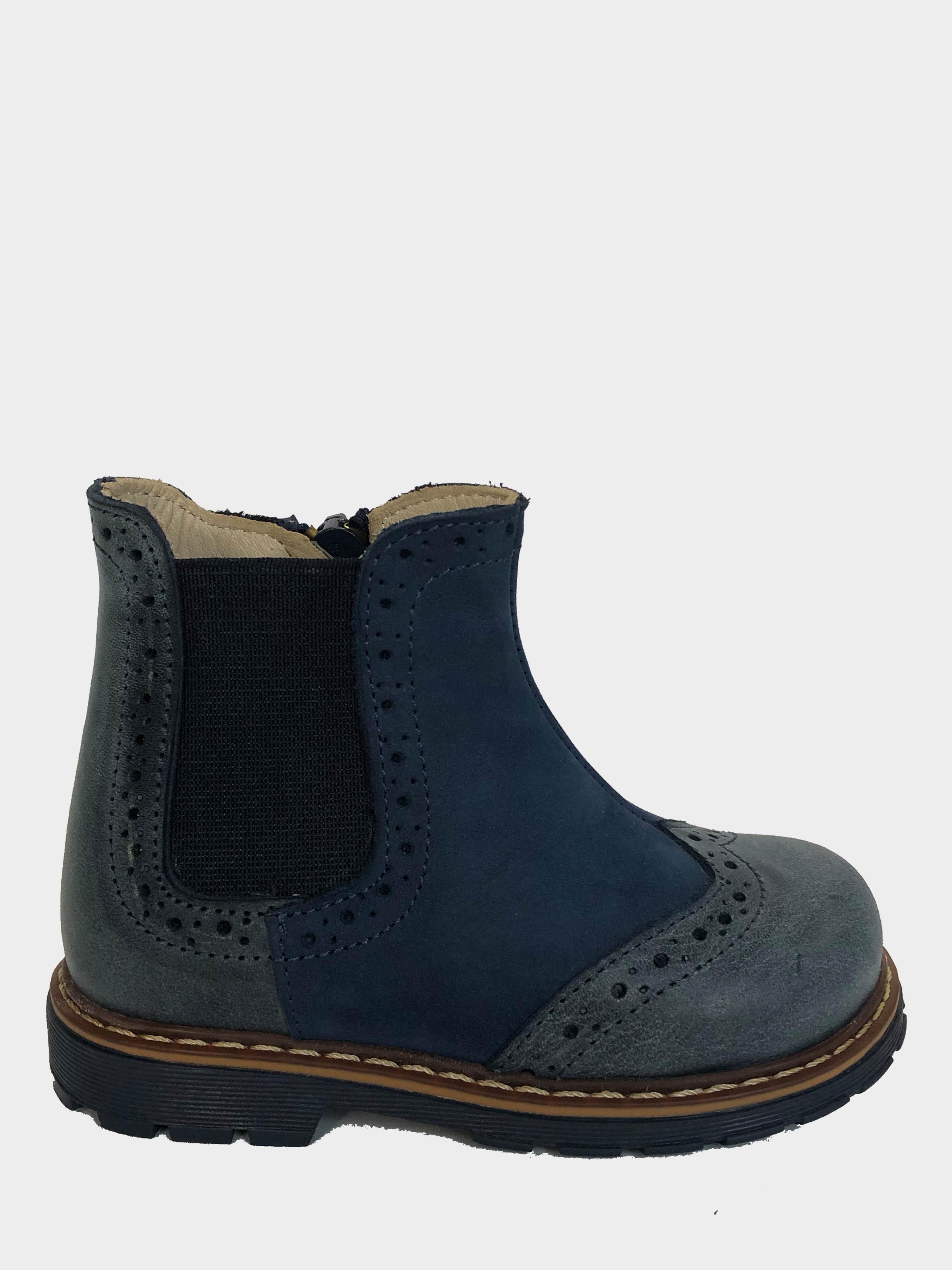 Ботинки детские Martens Baby Navy 141-3K купить обувь, 2017