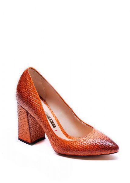 женские Туфли 153863 Modus Vivendi 153863 купить обувь, 2017