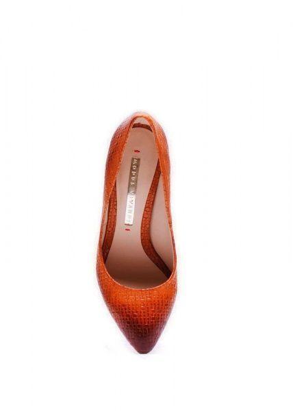 женские Туфли 153863 Modus Vivendi 153863 Заказать, 2017