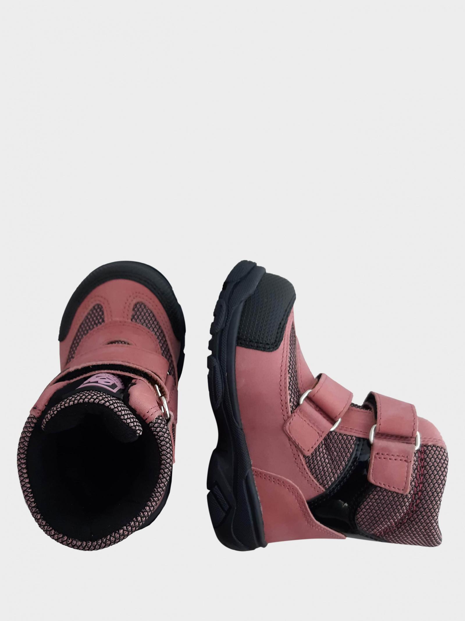 Ботинки для детей Ботинки Minimen 15PUDRA 15PUDRA цена обуви, 2017