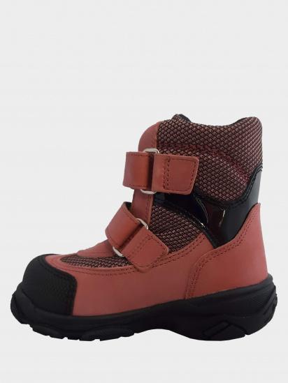 Ботинки для детей Ботинки Minimen 15PUDRA 15PUDRA фото, купить, 2017