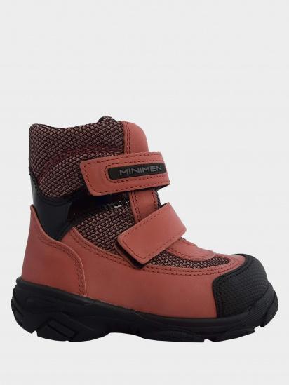 Ботинки для детей Ботинки Minimen 15PUDRA 15PUDRA продажа, 2017