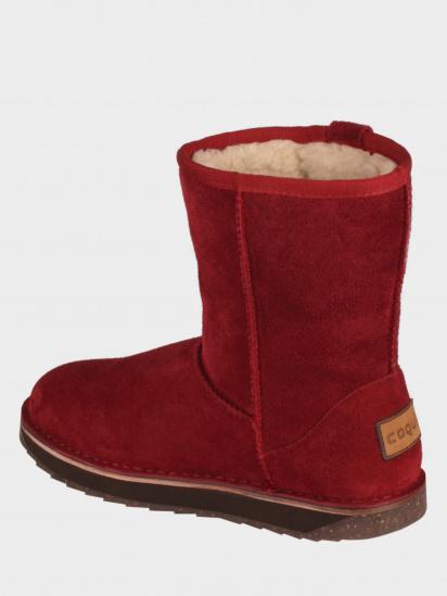 Ботинки для женщин COQUI 160-1 цена, 2017