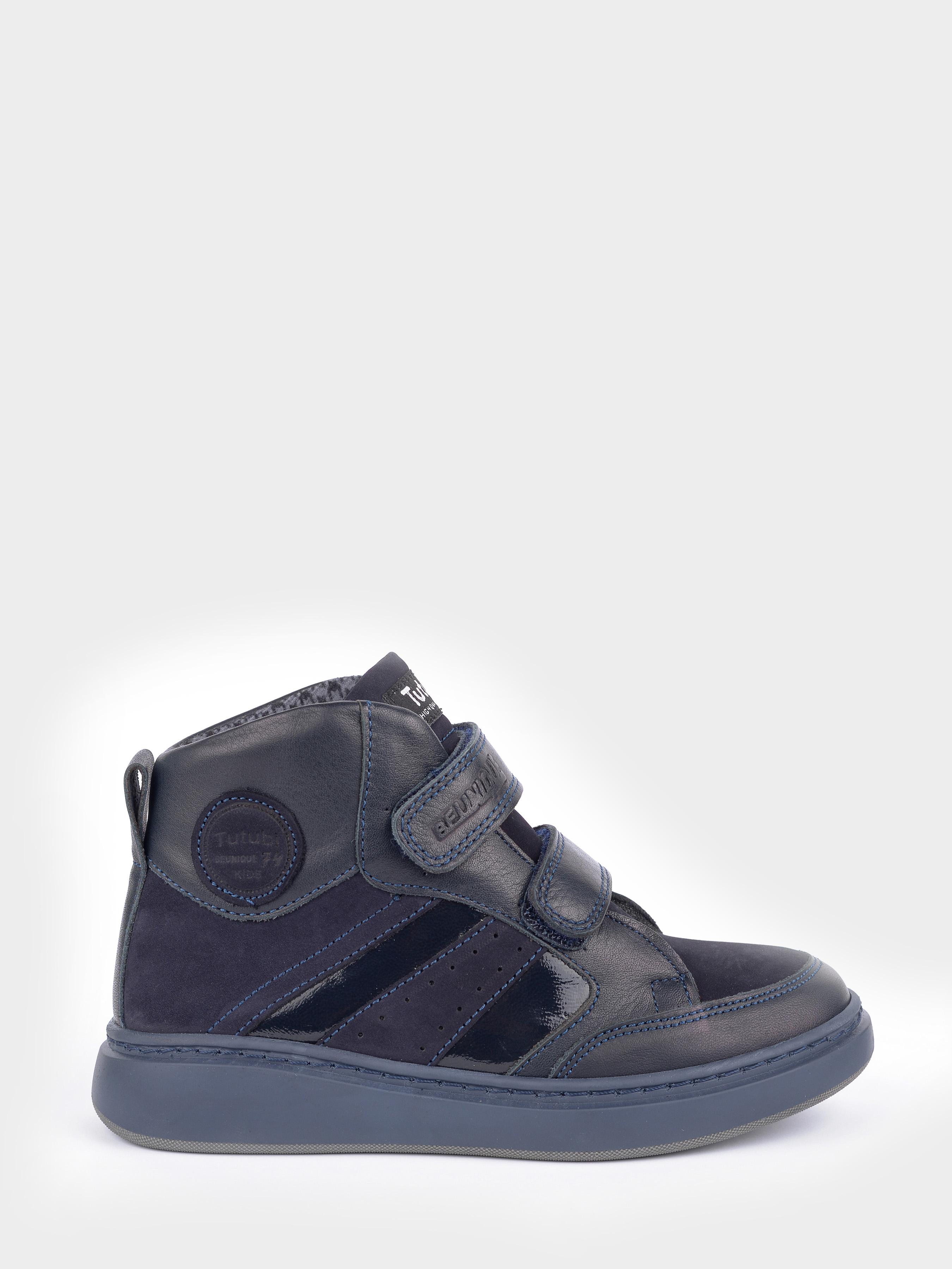 Купить Ботинки детские Демисезонные ботинки для мальчика 1613-PT-02, Tutubi, Черный