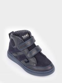 Ботинки детские Демисезонные ботинки для мальчика 1613-PT-02 брендовая обувь, 2017
