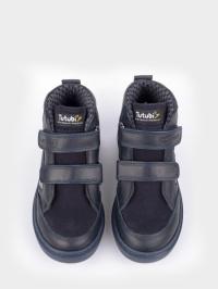 Ботинки детские Демисезонные ботинки для мальчика 1613-PT-02 купить в Интертоп, 2017