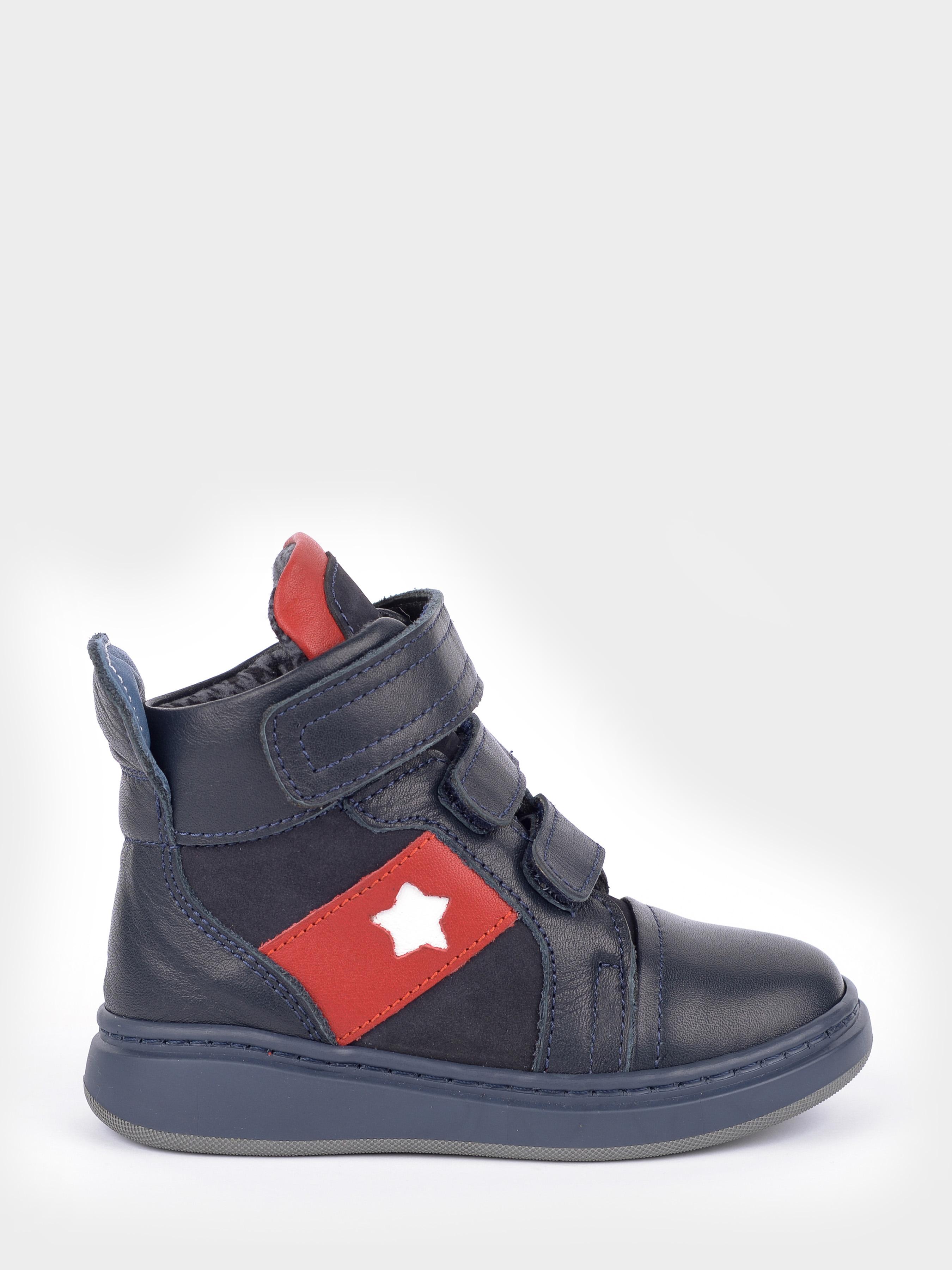 Купить Ботинки детские Ботинки 1657-KR-02, Tutubi