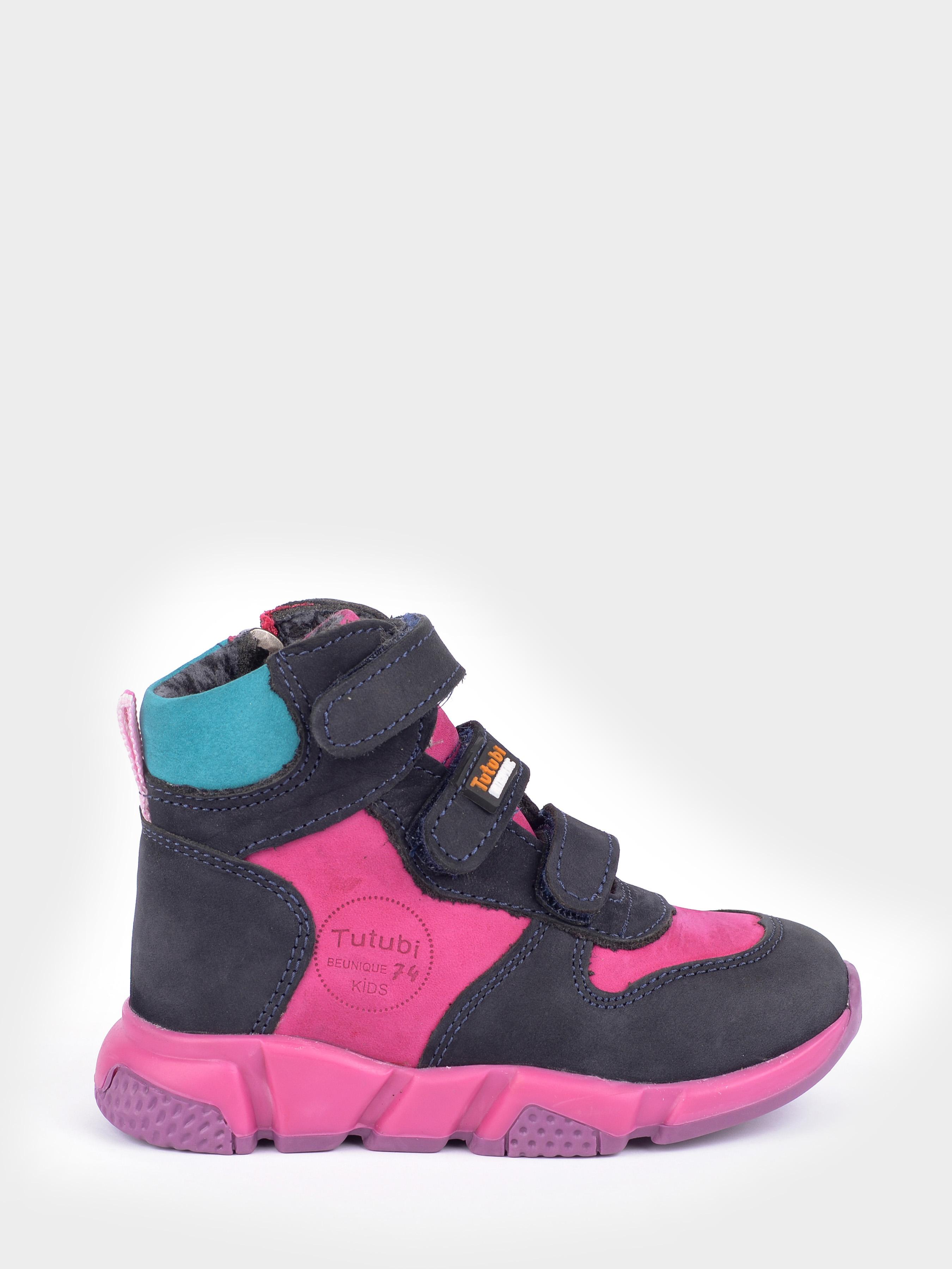 Купить Ботинки детские Ботинки 1670-KR-08, Tutubi, Черный, Розовый