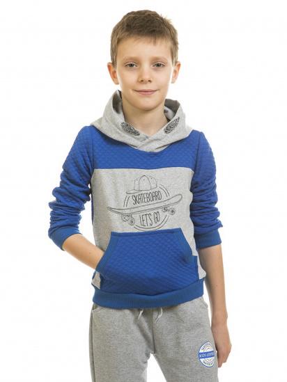 Кофти Kids Couture модель 172193306 — фото 2 - INTERTOP